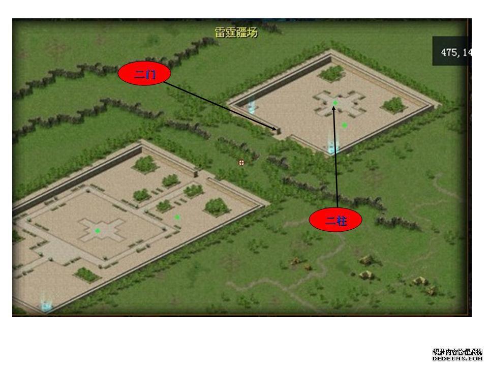 新资料片是这样的!新团战改革之--地图篇!